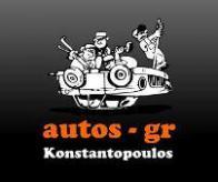 Konstantopoulos Autos