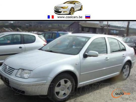 coolcars - annonce2 modif
