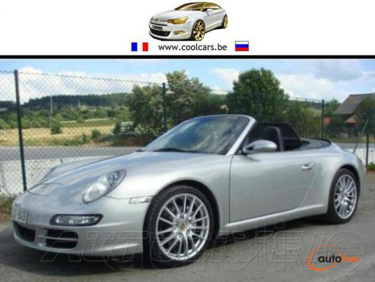 coolcars - annonce4 modif
