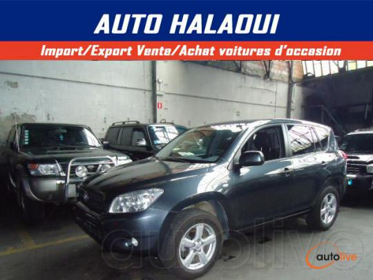 Auto Halaoui - photo3