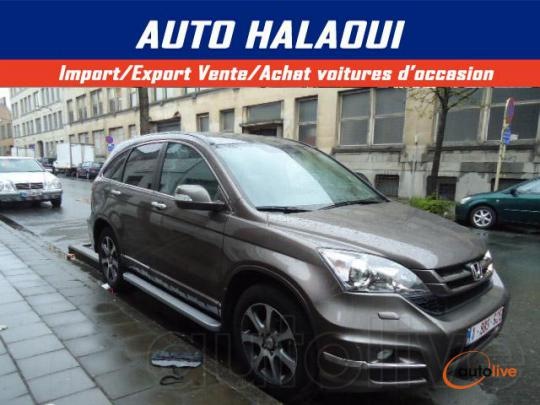Auto Halaoui - photo4